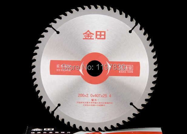 Free shipping of 2PCS DIY utility 200mm*25.4mm*80z TCT saw blade original carbide tipped for DIY&amp;decoration general wood cutting<br><br>Aliexpress