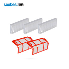 Seebest D730/D720 Robot Vacuum Cleaner Spare Parts Filter for replacement(China (Mainland))