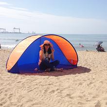 Sunescape полностью автоматическая палатка для 3 — 4 человек, Для рыбалки, Пляж, Парковка, Поп — палатку 2015 новое поступление