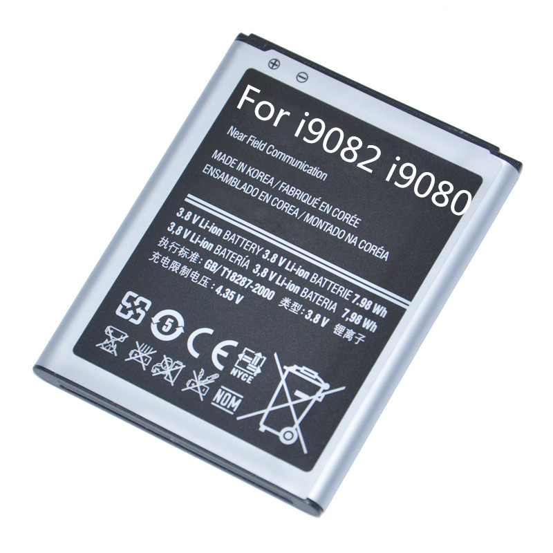 China Mobile Phone Lithium Polymer Battery EB535163LU For Samsung Galaxy Grand DUOS I9082 I9080 Battery(China (Mainland))