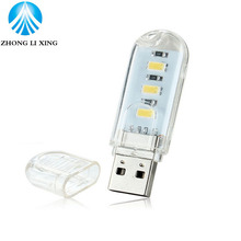 1pcs/pack. Mini-Computer desk lamp/mobile power/ USB charging small night lights highlight LED lamp . free shipping(China (Mainland))