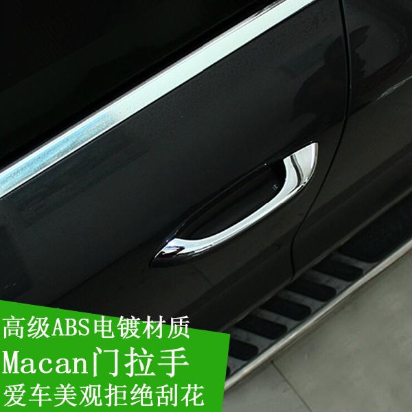 door handle cover sticker Fit FOR PORSCHE Macan Car door handle bowl cover trim Kit Set FOR PORSCHE Macan 2014 Decoration(China (Mainland))