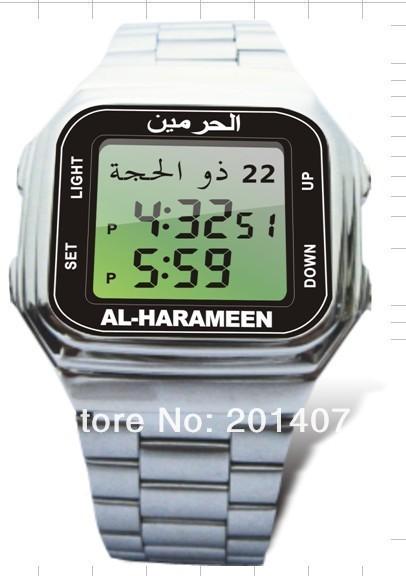 Brand New  English  arabic languange  Six prayer reminder  Muslim Azan prayer watch from shipping cost