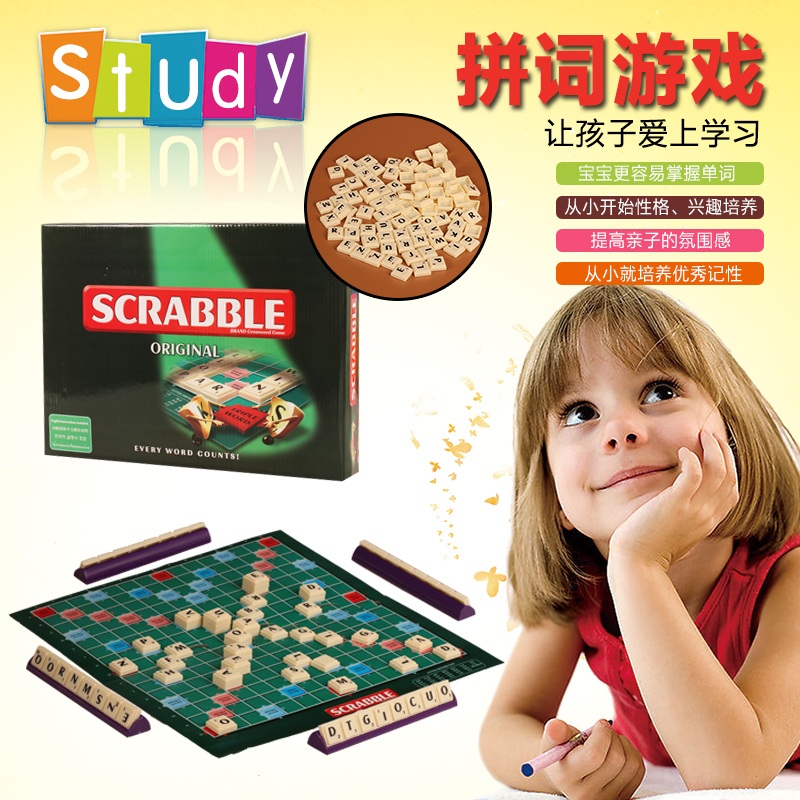 Plastic toy baby birthday gift scrabble English word crossword learning spell train game set letter cube(China (Mainland))
