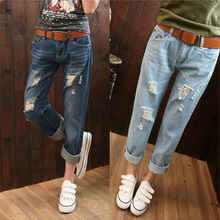 New Korean Nice Cuffed Jeans Outlet For Women Plus Size Tall Jeans Ladies Trendy Causal Ripped Retro Harem Pants Free Shipping