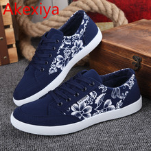 Buy Akexiya New Arrival 2017 New Fashion Men Breathable Casual Shoes High-grade Lace Canvas Breathable Antiskid Shoes for $17.42 in AliExpress store