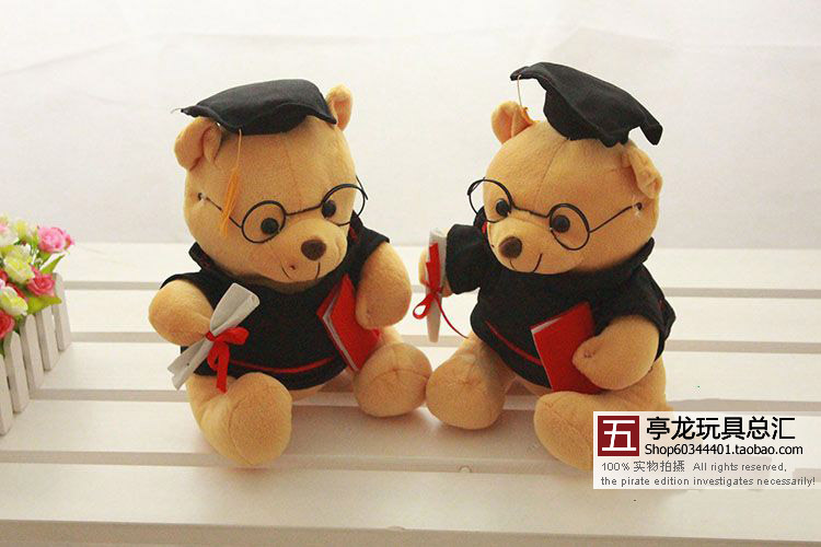 stuffed glasses bear Graduated bear plush toy about 25 cm Dr Bear soft doll t596(China (Mainland))