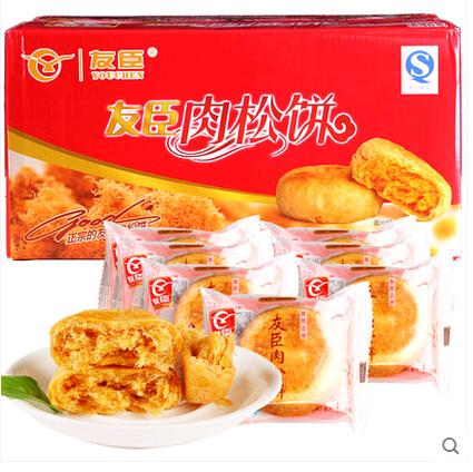 Драже из Китая