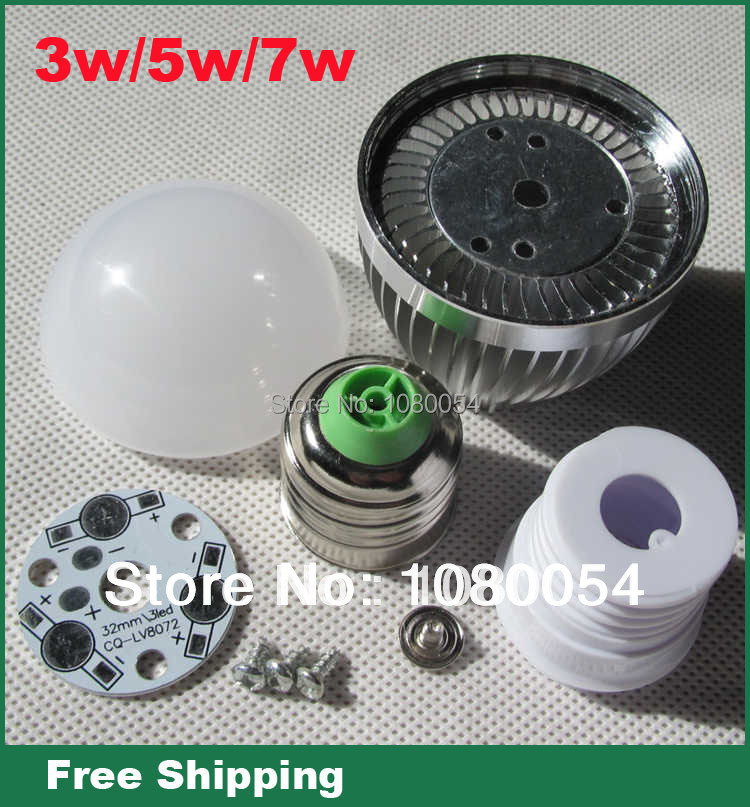 led diy light E27 E14 Gold/Silver screw LED bubble ball light bulb 3w 5w shell suite parts accessories  7w LED bulb shell suite(China (Mainland))