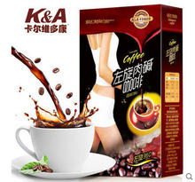 5 boxes slimming products for men and women 360 slimming coffee black coffee