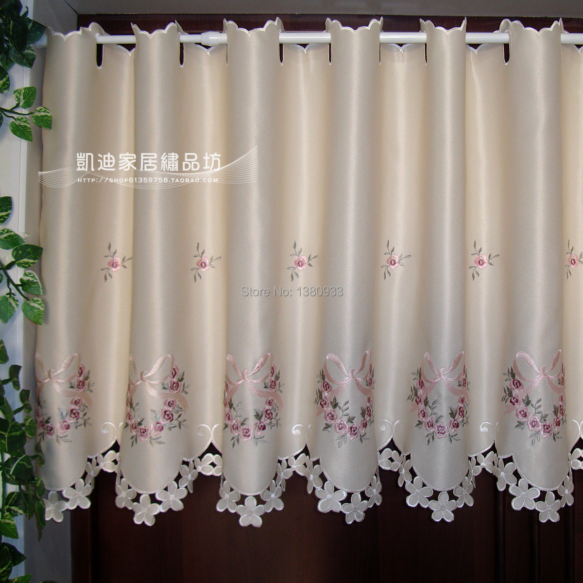 New-window-curtains-free-shipping-semi-shade-embroidery ...