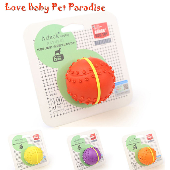 Aduck 6.5cm Dog Play Dog Play Ball Octopus Foots Design Elastic Rubber Ball Clean the Teeth Keeps Dogs Happy All Day toy dog(China (Mainland))