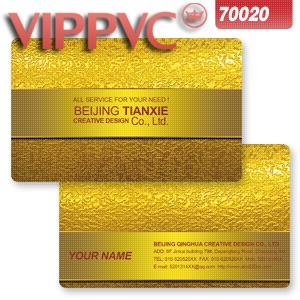 Business card Template a7020 for Card Design ONLY(China (Mainland))