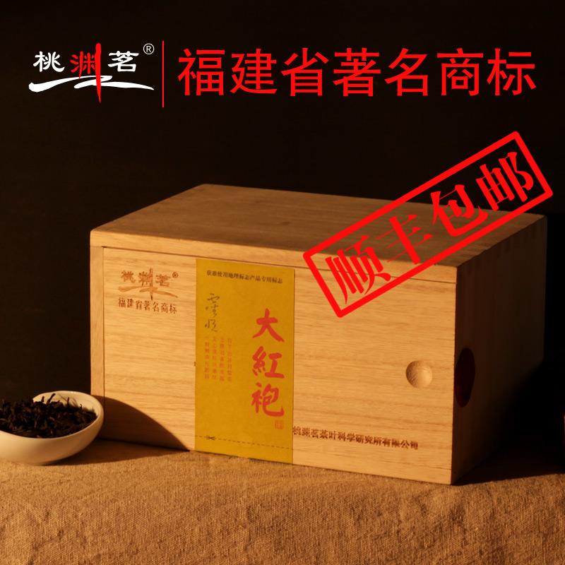 Чай молочный улун , wuyi , dahongpao ,  320g