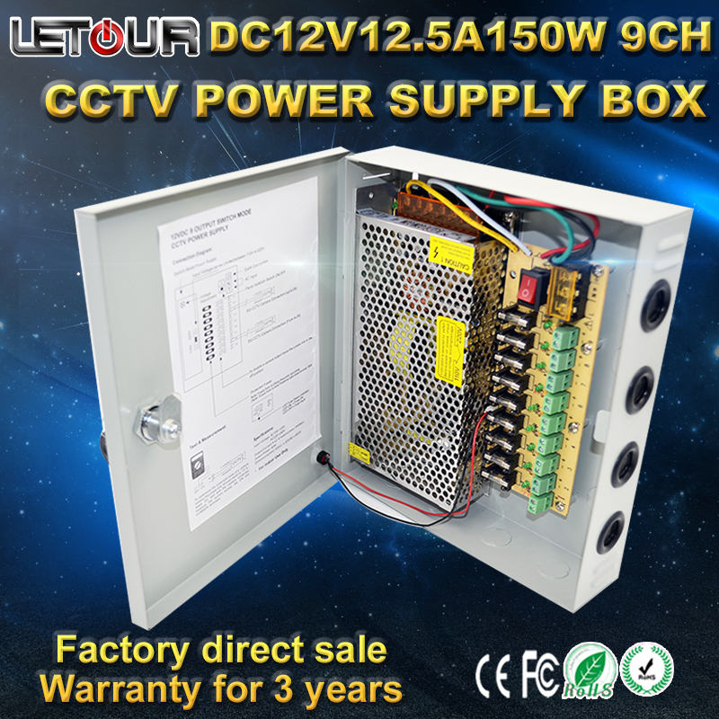 9CH DC 12V 12.5A 150W CCTV Power Box Monitor Power Box Centralized Power Supply Lightning Protection for Monitor,Led Strip,DVR(China (Mainland))