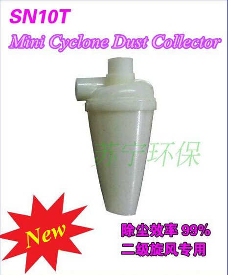 2015 Newest Mini Cyclone Dust Collector SN10T Smaller housing collector(China (Mainland))