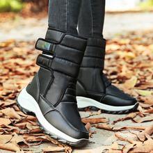 Mới 2019 Giày bốt nữ đế mùa đông giày dày sang trọng chống trơn trượt chống nước Ủng cho nữ botas mujer(China)