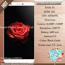 MP8 Plus HD 5 5 inch Android 5 0 smartphone LETV MTAE7 same paragraph NOTE MTK6592