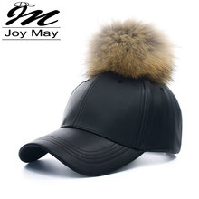 2016 New real fur pom pom cap for women Spring candy color PU baseball cap with real fur pom poms brand new female cap B310(China (Mainland))