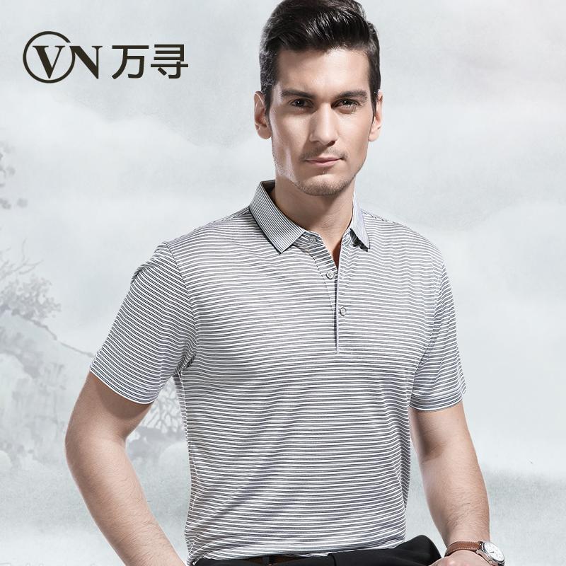 Chinese silk 2015 high end men 39 s silk top 100 pure silk for High end mens shirts