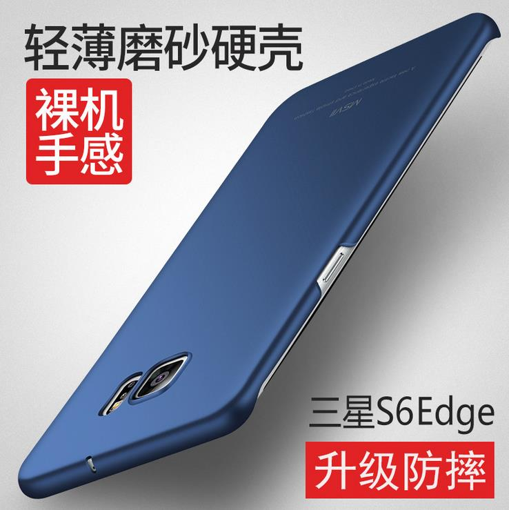 Original MSVII Brand For Samsung S6 Edge+ phone case Silicone scrub cover Luxury Silm Hard Frosted PC Back For S6 edge cases