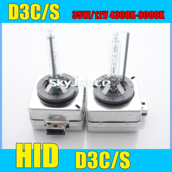 2016 new 4X hid xenon bulb D3C D3S 4300K 5000K 6000K 8000K Auto hid headlight D3C/S daytime running light D3 drl xenon lamps HID(China (Mainland))