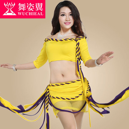 2015 Limited New Women indian dress Belly dance clothing belly dancing Performance Costume Bellydance Set top+skirt  -  Ouyilu Fashion Dress Manufactory store