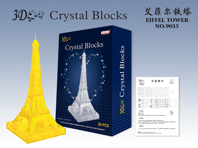 Candice guo! New arrival hot sale plastic toy 3D crystal puzzle France eiffel tower model funny game creative gift 1pc(China (Mainland))