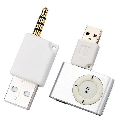 w wholesale ipod shuffle dock connector