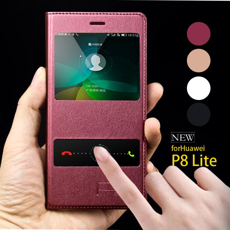 Original Mobile Phone Funda For Huawei P8 Lite Cover Flip Case Leather Smart Window Magnetic P8 Lite Sleep Protective ShellSkin(China (Mainland))