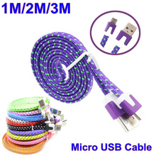 Buy 1M 2M 3M Fabric Braided Flat Micro USB Noodle Cable Charging Cable Samsung/HTC/LG/Huawei/Xiaomi Android Smart Phone xedain for $1.38 in AliExpress store