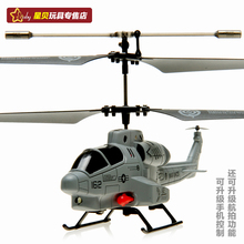 2015 hot Charge alloy remote control model aircraft hm toy