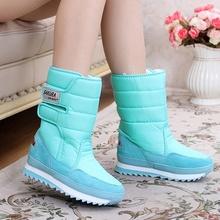Las nuevas Mujeres de Invierno Botas de Felpa Caliente de la Señora de Talla grande Zapato Fácil Desgaste Cremallera Botas de Nieve Flor(China (Mainland))