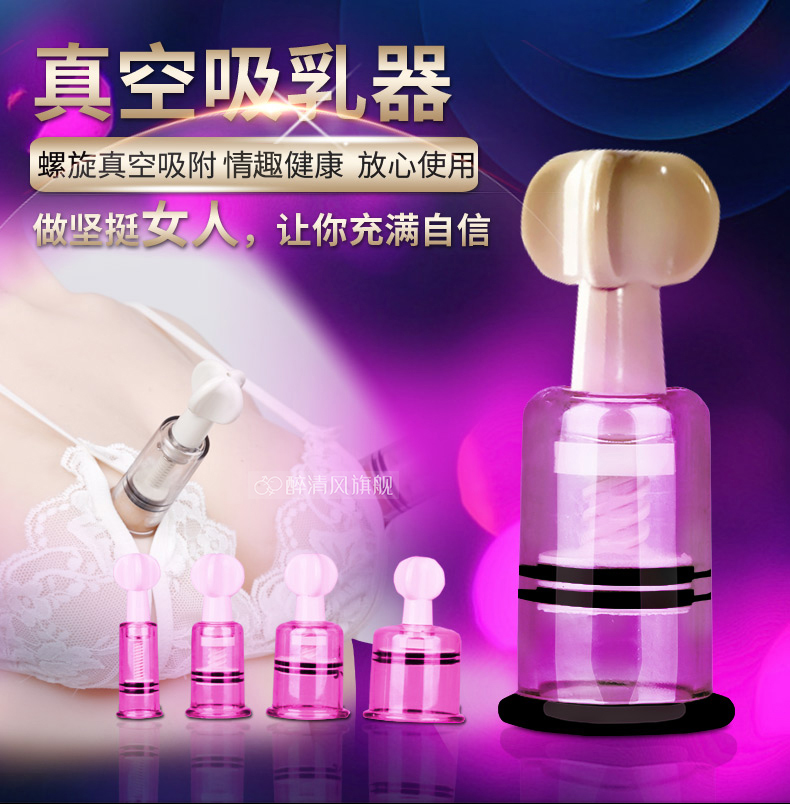 Wholesale Nipple,Clitoris sucker, Vaccum Pussy Pump,Small, Moderate size, Sex toys for adult games, Sex products for women(China (Mainland))