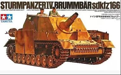 Tamiya model of world war ii 35077 armored vehicle model<br><br>Aliexpress