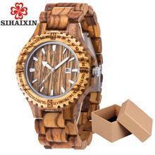 Reloj de pulsera de cuarzo SIHAIXIN para hombre con correa de sándalo Calendario de marca de lujo relojes de moda con caja de regalo(China)