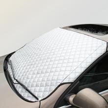 Car Window Sunshade Snow Car Covers For SUV And Ordinary Car Sun Shade Reflective Foil Car Windshield Snow Blocked(China (Mainland))