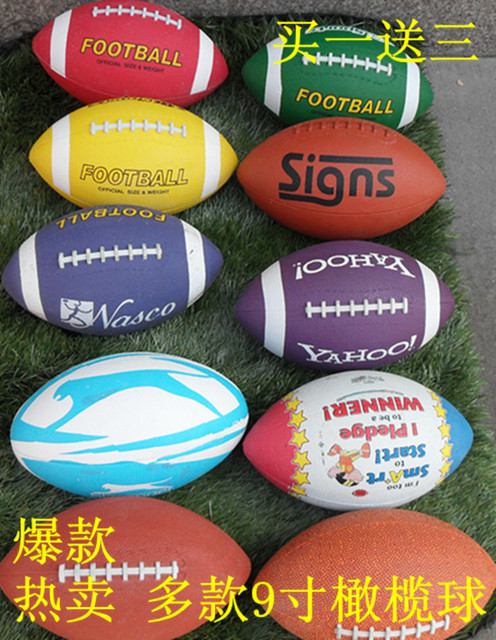 Size9 American Football 5pcs/Lot,Rubber Rugby Ball