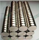 50pcs Strong Neodymium Disc Magnets 12 x 5mm N35 Grade Craft Fridge Reborn Or Magicndfeb Neodymium neodimio imanes<br><br>Aliexpress