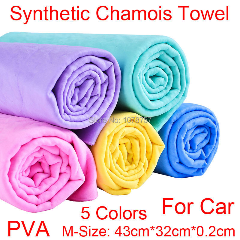 5 Pcs M Size 43*32*0.2cm Super Absorption Synthetic Deerskin PVA Chamois Cham Car Wash Towel Auto Care Clean Cham Towel Cloths(China (Mainland))