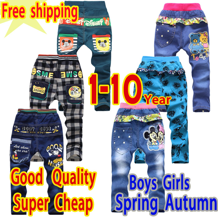 Free shipping 2015 new boys and girls fashion clothes fashion gift spring and autumn boy pants jeans(China (Mainland))
