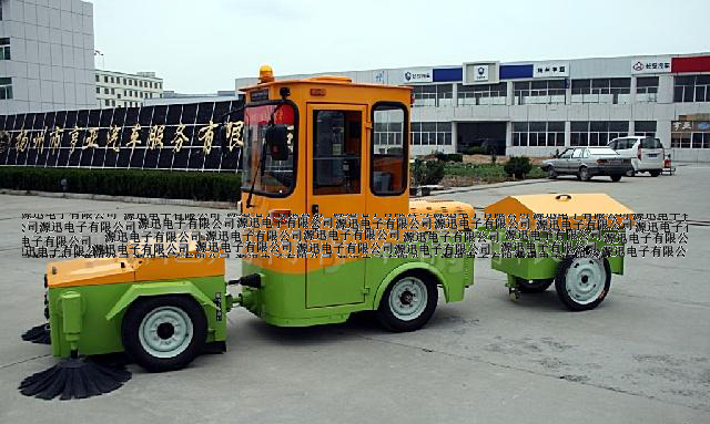 Supplying high quality cleaning machines electric Sweeper battery Sweeper(China (Mainland))