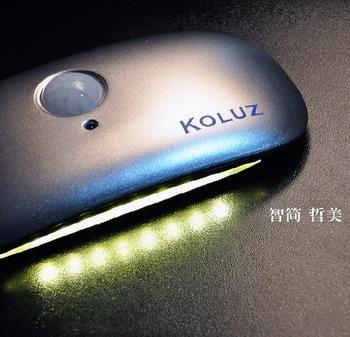 Koluz led infrared automatic double human body sensor night light photoswitchable aisle lights emergency broad bean lamp