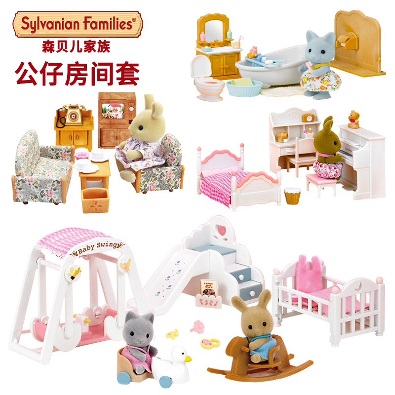new arrival sylvanian family rabbit sister honey room bathroom dining room set living room sets doll sweet home play house toys - Sylvanian Families Living Room Set