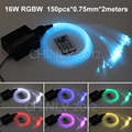 16W RGBW LED Fiber optic light Star Ceiling Kit Lights 150pcs 0 75mm 2M optical fiber