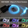 16W RGBW LED Fiber optic light Star Ceiling Kit Lights 150pcs 0 75mm 2M optical fiber