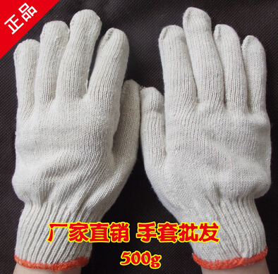 Free shipping 12pairs High quality cotton work gloves labour safety gloves(China (Mainland))