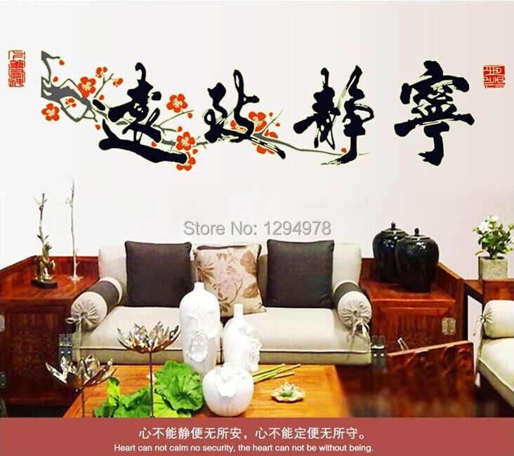 Free Shipping Fluorescent Chinese Art Idiom Font Words DIY Removable Wall Stickers Parlor Kids Bedroom Home Decor House(China (Mainland))