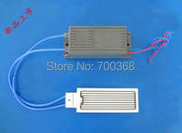 220V Ceramic Plate Ozone Generator 10G  ozonizer FOR Air Purifier air cleaner