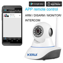 KERUI Wireless IR CCTV IP Camera/Alarm – 32G SD card
